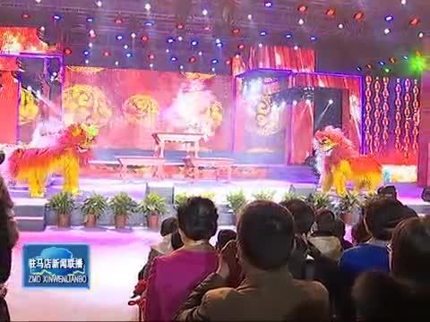 2018大别山革命老区群众大联欢晚会在正阳县录制