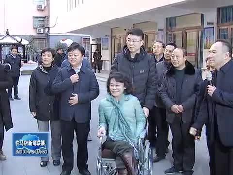 中国残疾人联合会主席张海迪一行到我市调研