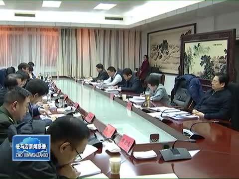 市委常委班子召开2017年度民主生活会