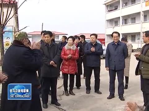 张宪中一行看望慰问脱贫攻坚帮扶对象