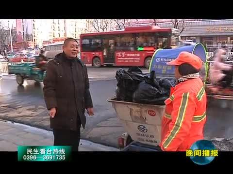 孝义家风——刘久毅