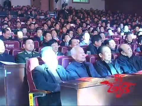市委市政府举行2018年春节团拜会