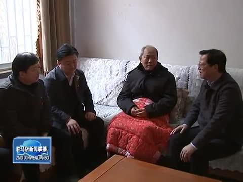 任正晓到上蔡县走访慰问困难群众 阳光家园孤儿 敬老院老人