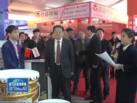 朱是西会见中国工程院院士郑州大学教授王复明一行