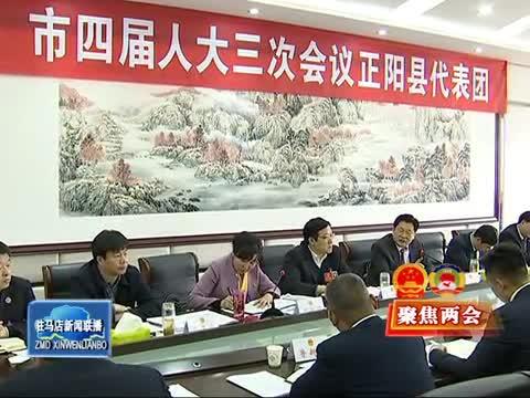 人大代表继续分团审议政府工作报告和计划