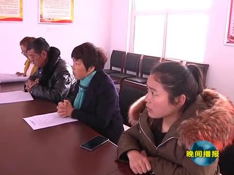 曹亚玲:我们要建设更加美丽的新农村
