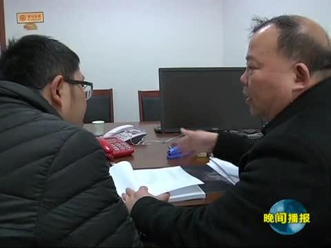 """我市48家企业入围省工商局""""守合同重信用""""企业名单"""