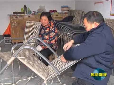 脱贫路上相互扶持的残疾人夫妻