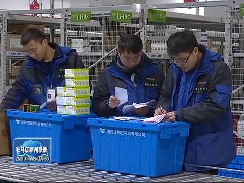 驻马店装备产业集聚区:发展建设稳中有进 经济总量规模形成