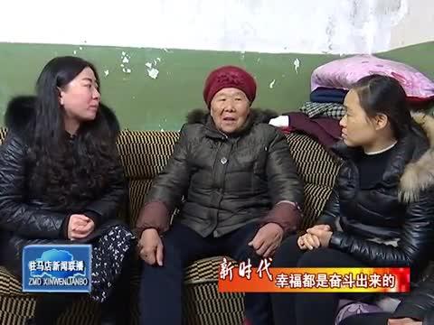 徐淑萍:幸福小区里的幸福