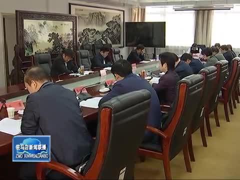 陈星主持召开市委中心组理论学习专题会议