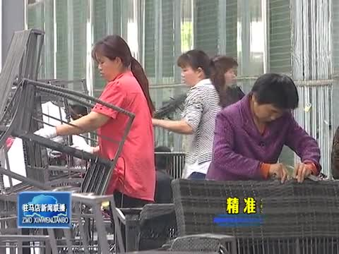 平舆:以产业发展带动贫困户脱贫增收