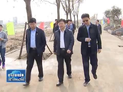 陈星到新蔡县调研指导经济社会发展情况
