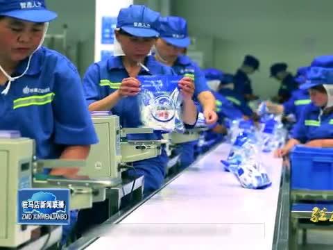 中国国际农产品加工产业园落户驻马店 意义重大 前景广阔