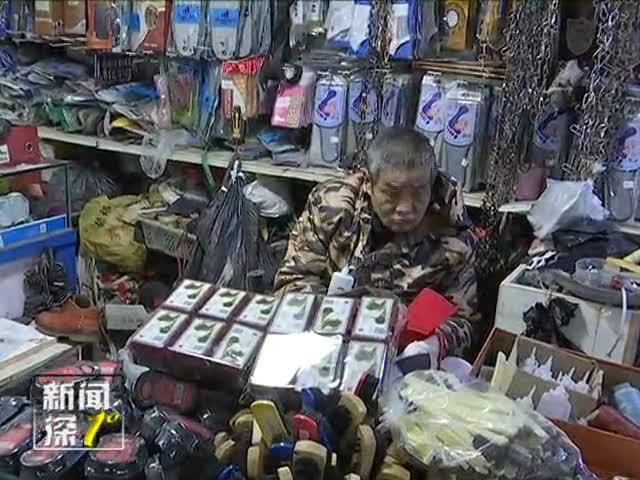 """新闻深1°《一个""""特殊家庭""""的爱心修鞋铺》"""