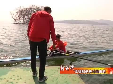 赛艇运动员的冠军梦