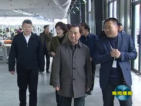 戚存杰到西平县调研嫘祖文化弘扬传承工作
