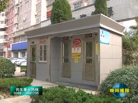 我市今年在市区将新建50座公厕