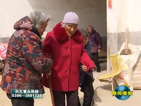 108岁老人的幸福日子