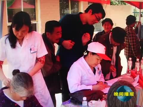 """市红十字会被评为全省""""红会送医""""先进单位"""