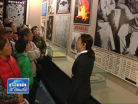 千名东北人乘专列到杨靖宇纪念馆参观凭吊