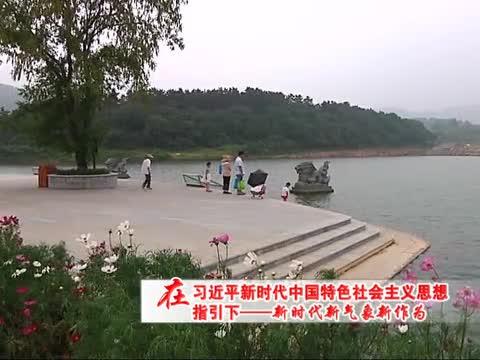 驻马店:加快文化旅游业发展