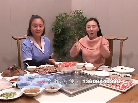 食客行动《川濮火锅》170期