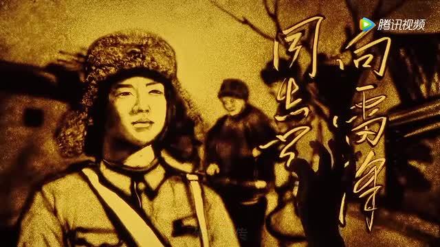 毛泽东题词的英雄都是谁?