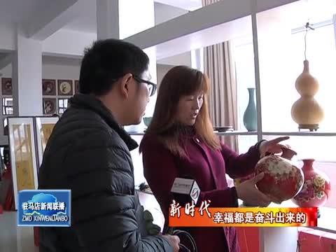 姚玉娥和她的麦草画
