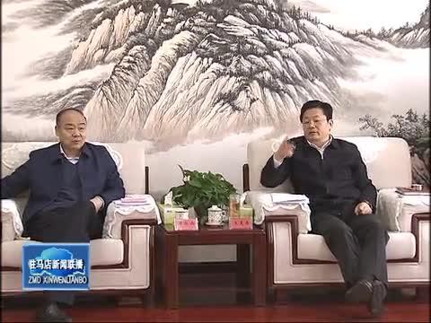 朱是西会见中国平煤神马集团客人