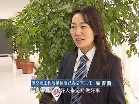 翟春雷荣登中国好人榜