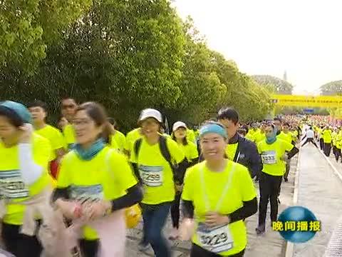 2018中国山地马拉松系列赛 驻马店嵖岈山站开赛