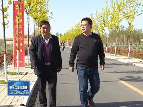 王占磊:走实扶贫路  收获群众心