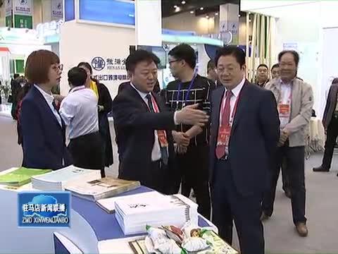 第十二届中国(河南)国际投资贸易洽谈会在郑州隆重开幕
