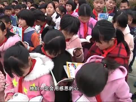 世界读书日 让更多乡村孩子