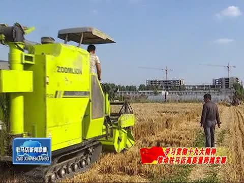 我市农业机械化全面发展