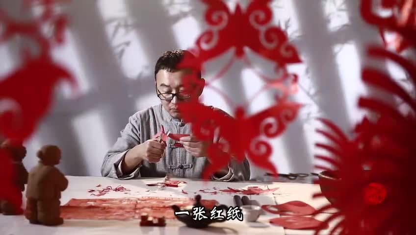 """""""老家河南""""微视频第2部:《剪纸小伙》"""