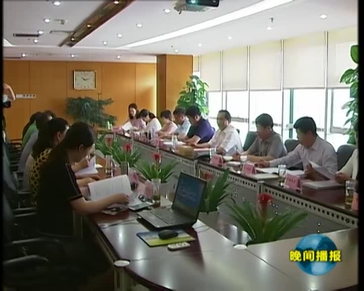 戚存杰到河南蓝天集团调研