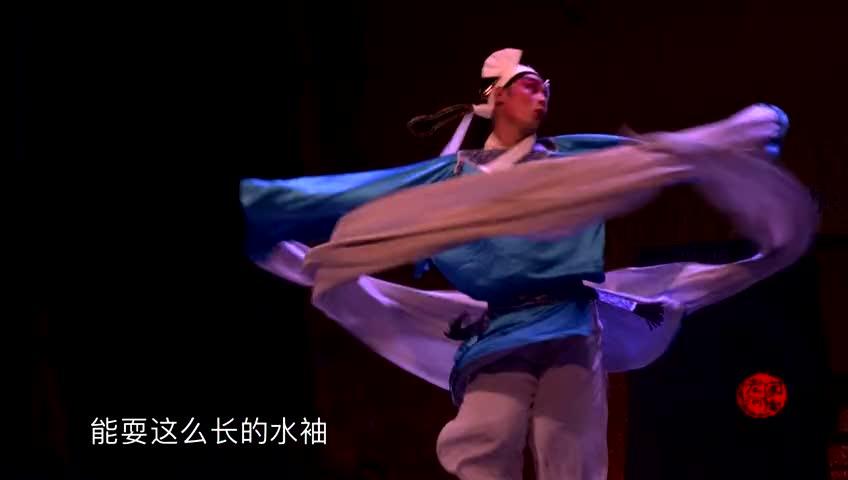 """""""老家河南""""微视频工程第13部:《水袖王》"""