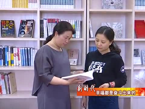 杨仙菊:在奋斗中体会人生快乐
