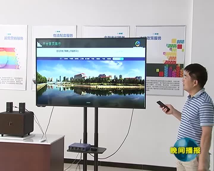 南京大学及东大智能有限公司到我市考察