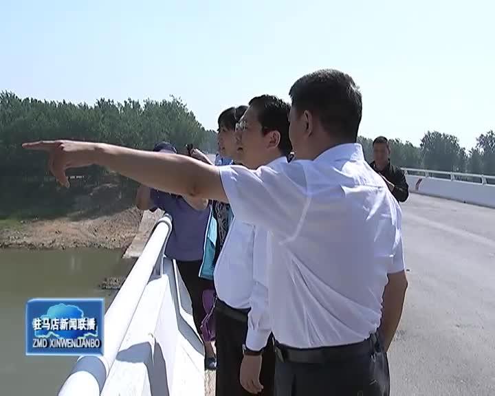 朱是西到正阳县进行防汛检查巡河调研