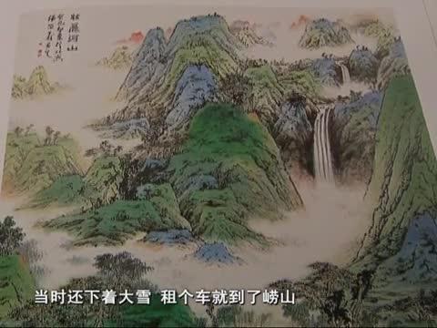 杨留义城市山水画亮相上合组织青岛峰会