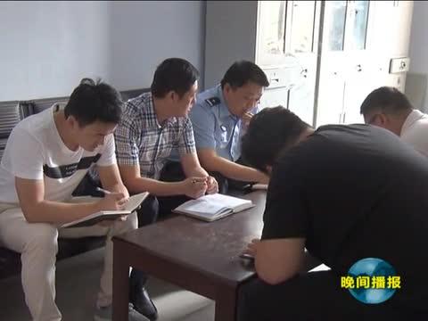 平舆县警方成功侦破系列入室盗窃案件