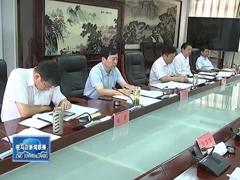 陈星主持召开四届市委全面深化改革领导小组第九次会议