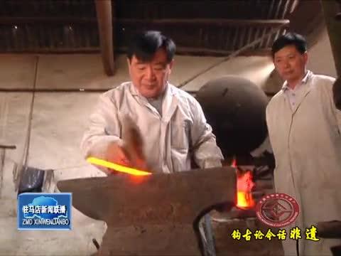 高庆民:坚守传统技艺的非物质文化传承人