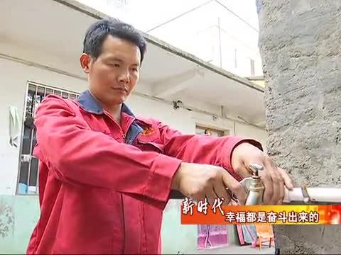 冯勇庆:十多年如一日 义务维修水电暖