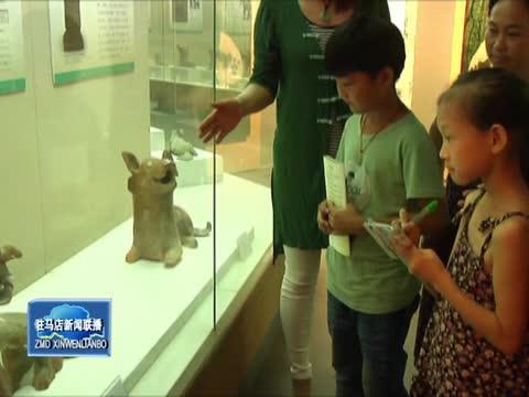 """""""穿越千年来看你—汉代陶狗文物特展""""在市博物馆开展"""