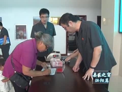 泌阳县人民法院多渠道开展司法救助