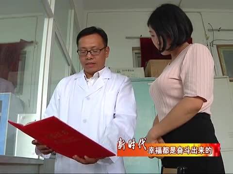 河南维诺生物科技白文科:立志做科技产品 惠及广大群众